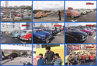 1st STREET VWs JAMBOREE DVD