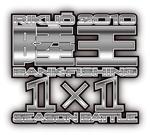 ルアーマガジン・ザ・ムービーDX Vol.4「陸王2010シーズンバトル01冬・春編」