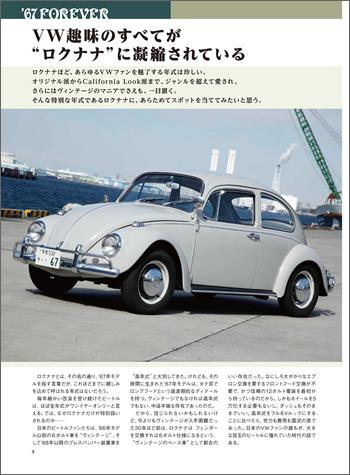 STREET VWs Vol.81
